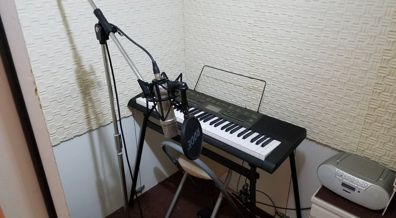 超激安!小型のスタジオ。心斎橋から1駅、個人レッスンや個人練習に。歌や声の録音、ワークショップにも使えます。