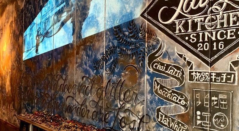 【堀江の中心地・駅近】壁一面に広がる壁画アートに圧巻!スタンディングバーや展示会・物販に。