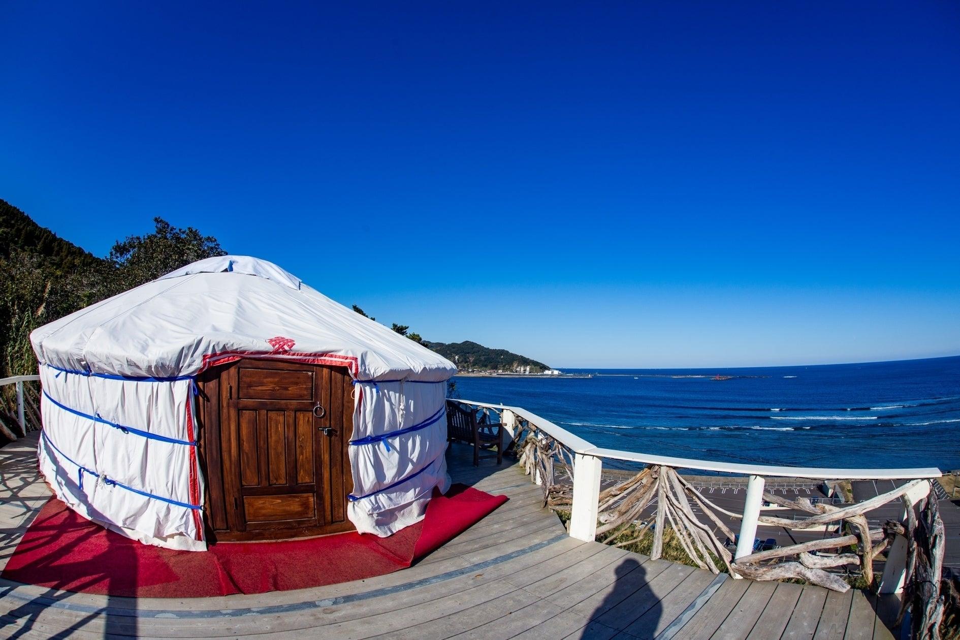 モンゴルから来たゲルテント!ヨガやマッサージ、デイキャンプや写真撮影などに♪Ger Forest/ Blossom(cinema HEAVEN内 camping villa Pillows) の写真0