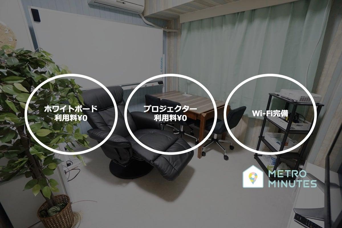 <伏見リフレッシュルーム>名古屋駅からも徒歩圏内!少人数サロン/セミナー、カウンセリング、自習・休憩など♪ の写真