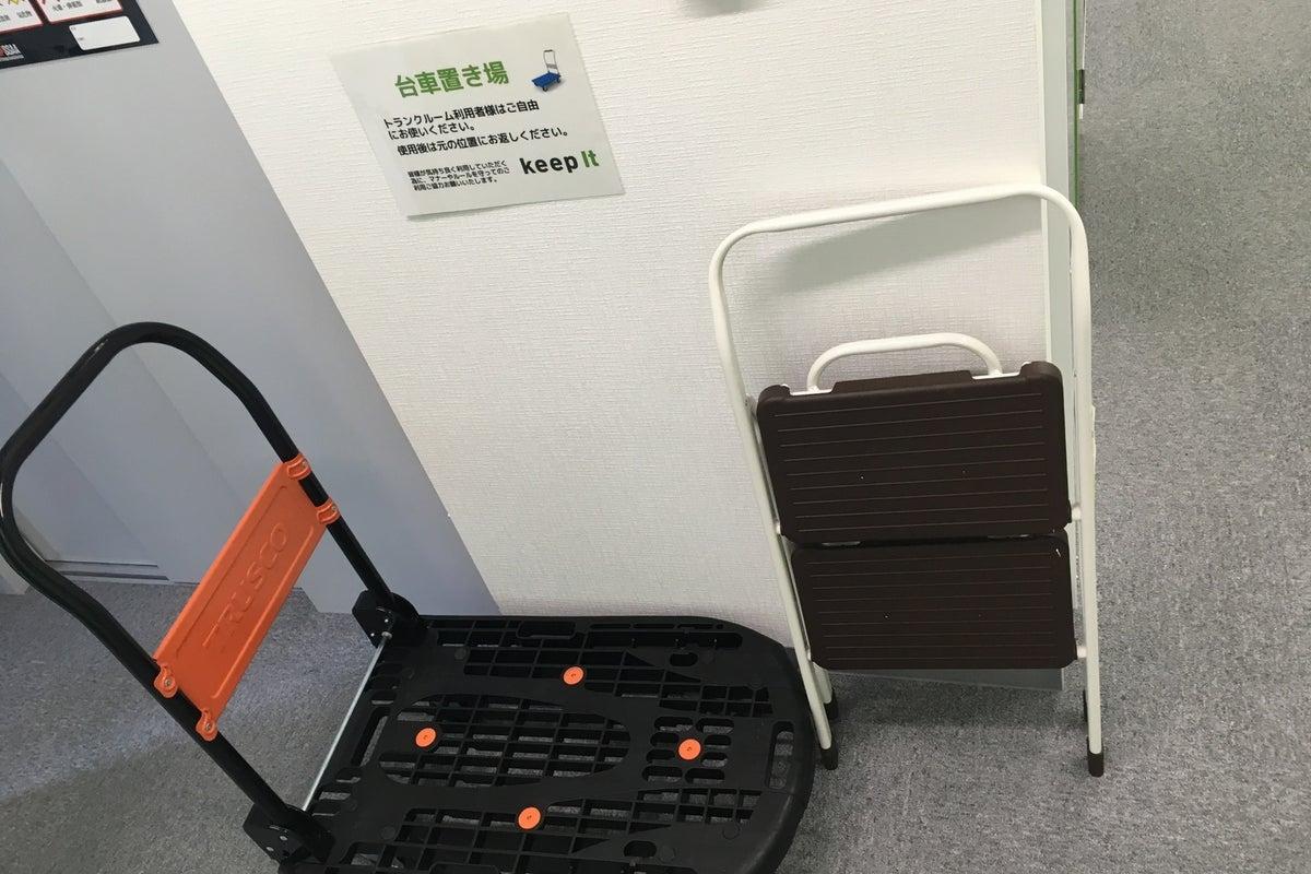 キーピット練馬豊玉 123 【1時間、1日単位で屋内型トランクルームをレンタル】 の写真
