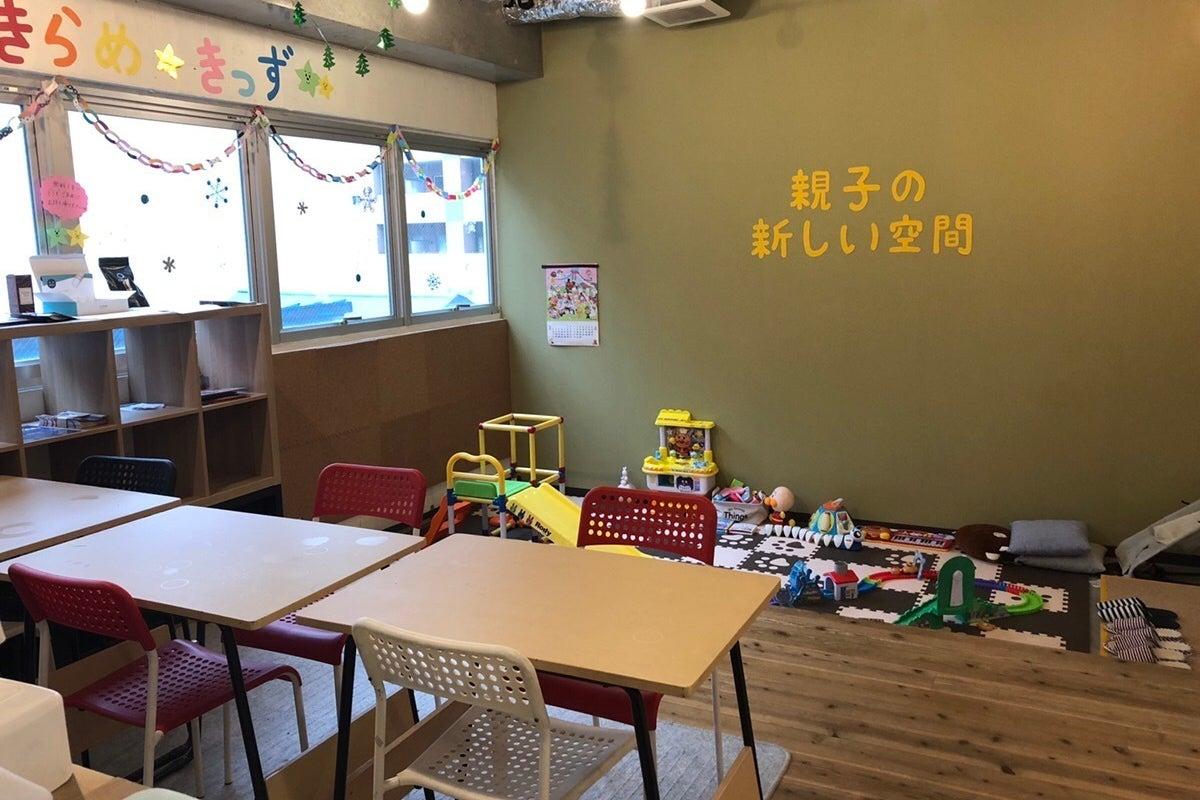 【川口駅】駅徒歩3分|子連れで持ち込みランチOKのキッズスペース| の写真