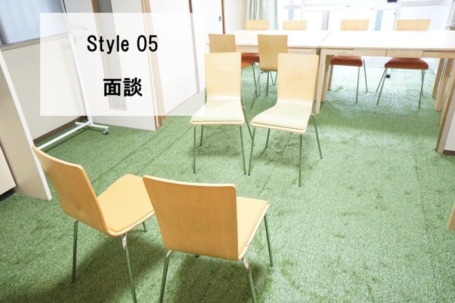 <SHIBAFU会議室>博多駅博多口より徒歩5分!全面芝生のリラックス空間♪朝割100実施中! の写真