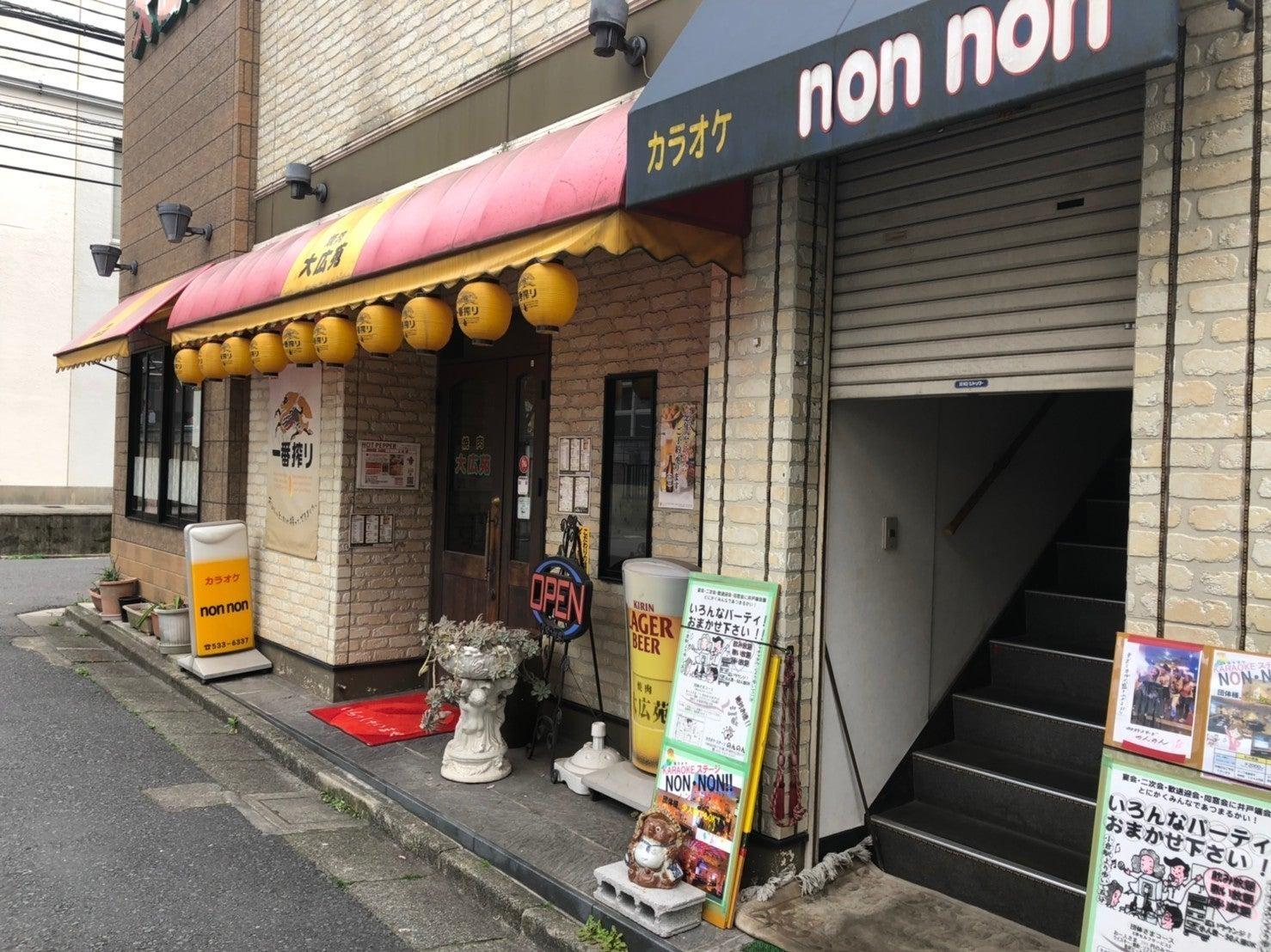 小倉駅5分、チャチャタウン2分、カラオケ🎤社交ダンス💃ライブ・コンサート🕺二次会🎉 の写真