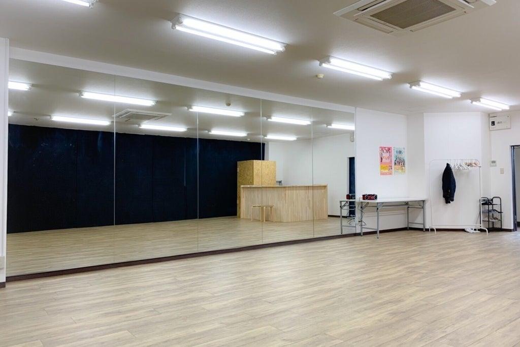 鏡貼りの駅近スタジオ!ダンスレッスン・撮影会・研修会利用などに! の写真