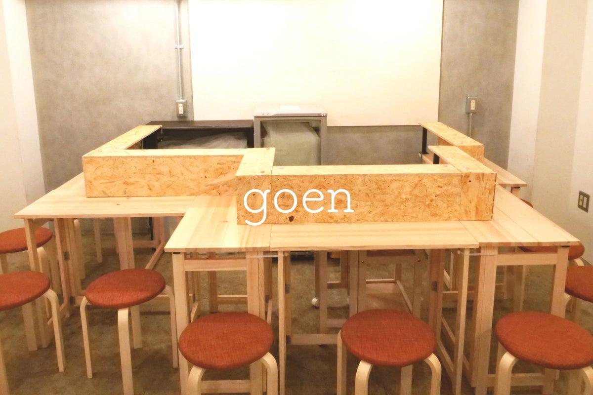 【新宿代々木からすぐ!】✨カウンターテーブル・イベントスペース goen ✨ 無垢な空間をあなた色に染めっちゃって!!  の写真