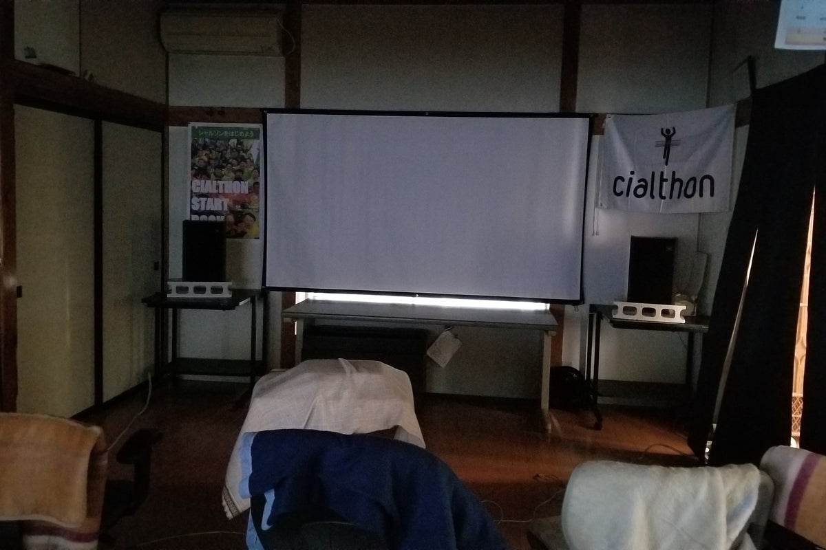 上映会・映画鑑賞用途のスペースです。 の写真