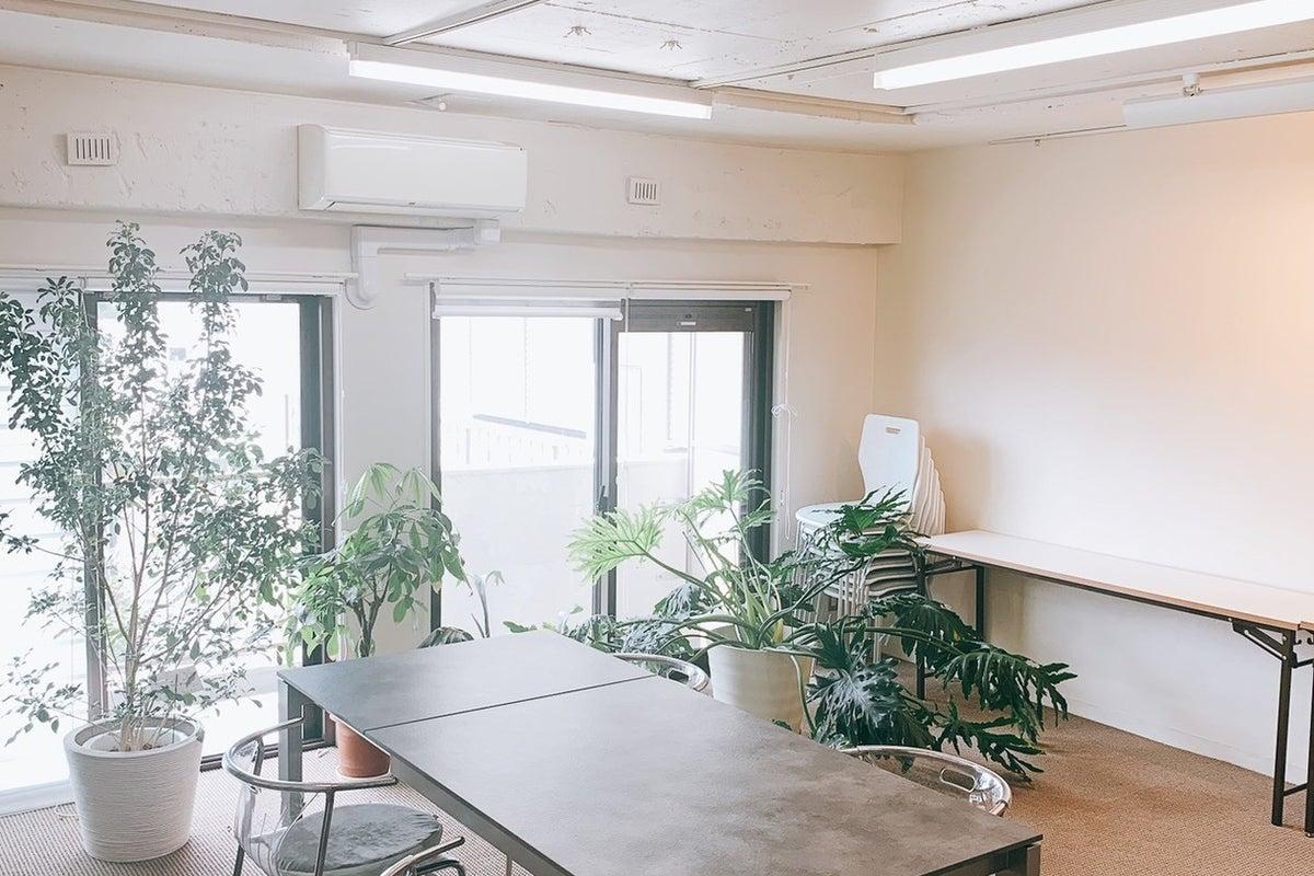 日当たり良好南青山の隠れ家スタジオ&会議室 の写真