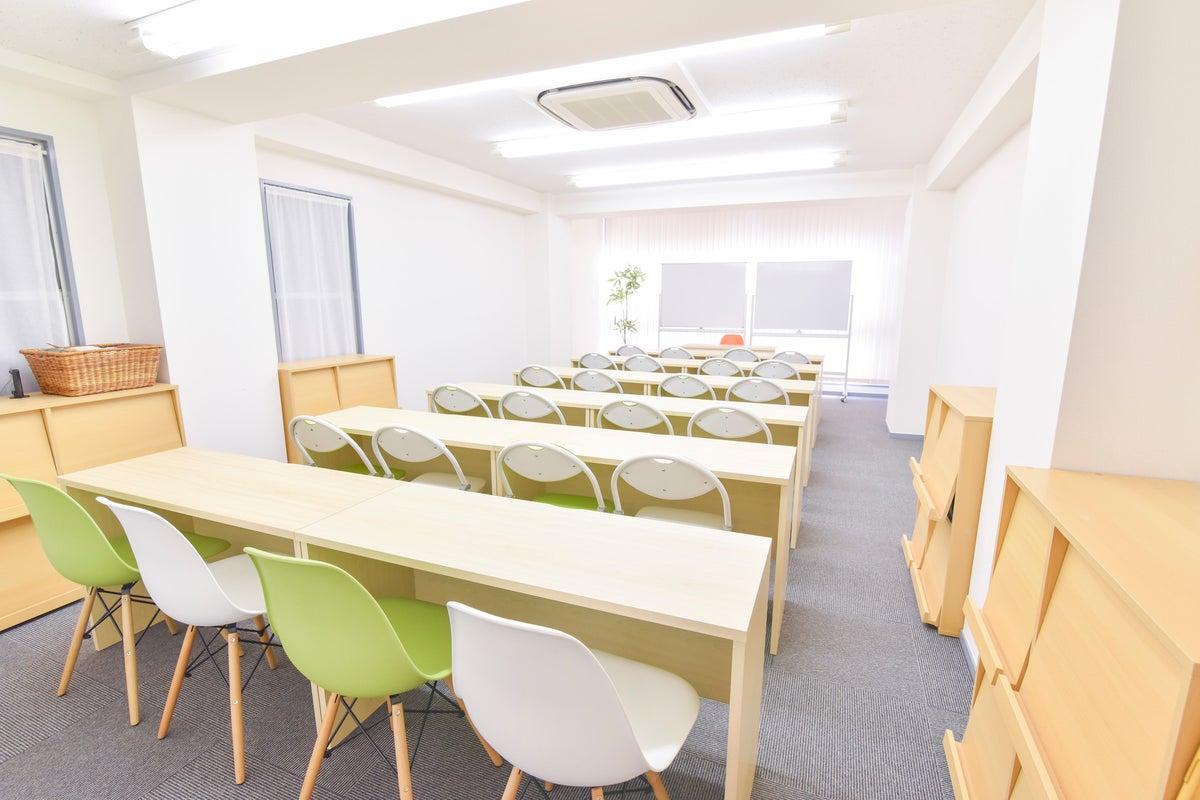 ⭐5日前から30%OFF⭐御茶ノ水駅から6分✨キレイ清潔✨最大36名!セミナー・会議スペース の写真