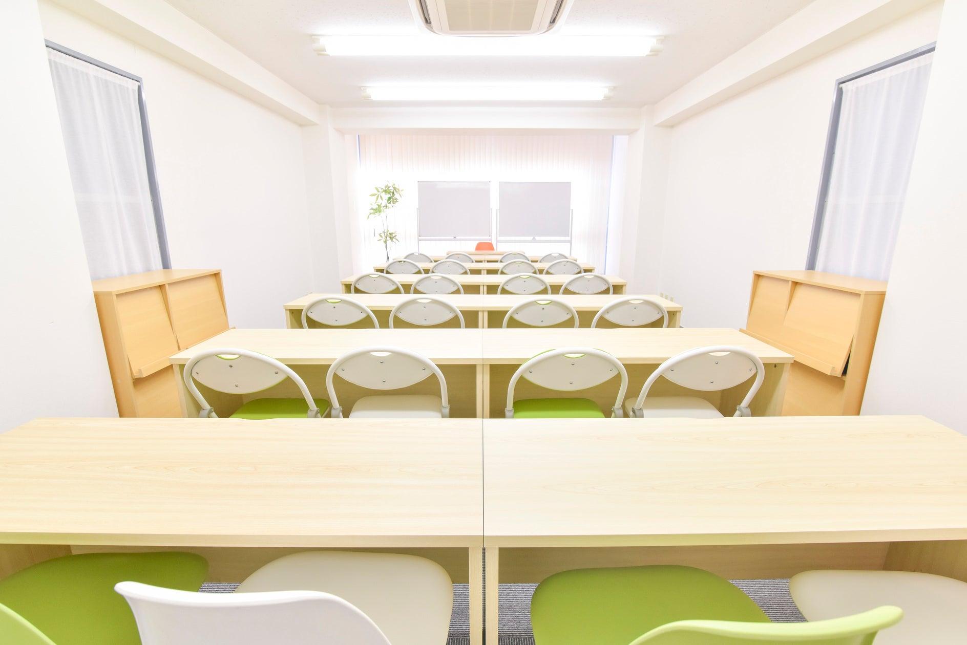⭐5日前から30%OFF⭐御御茶ノ水駅から6分✨キレイ清潔✨最大36名!セミナー・会議スペース(御茶ノ水レンタルスペースOHANA(オハナ)) の写真0