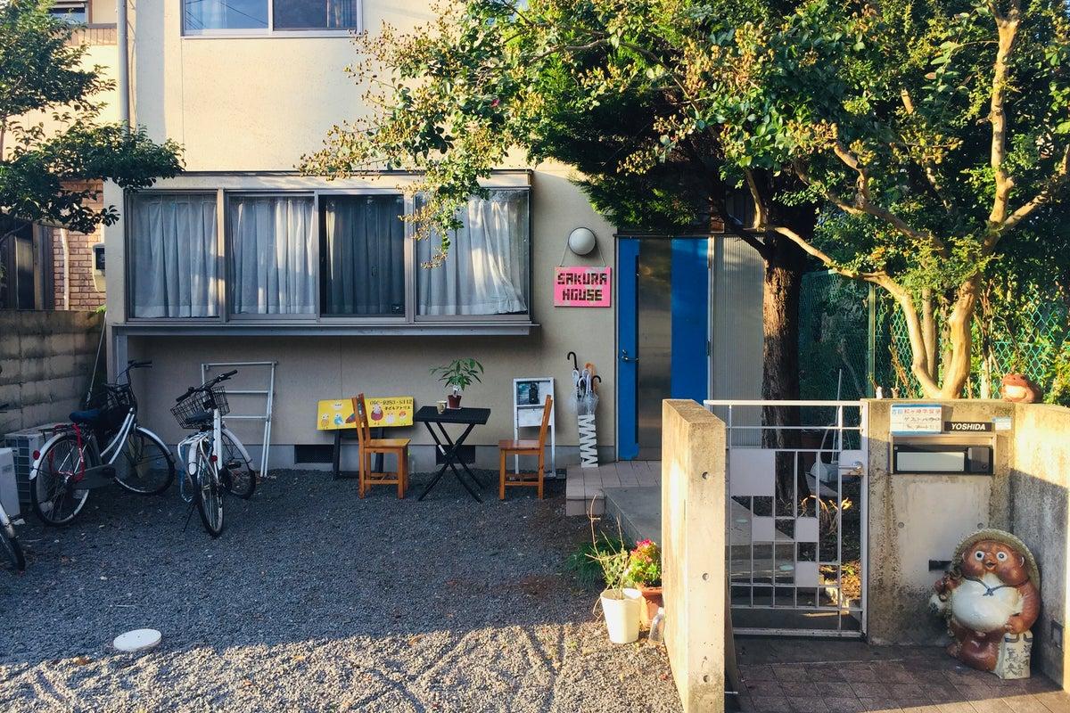広々スペース、フリーWi-Fi、充実キッチン設備、駐車場など用途多様なアットホームなスペース‼ の写真