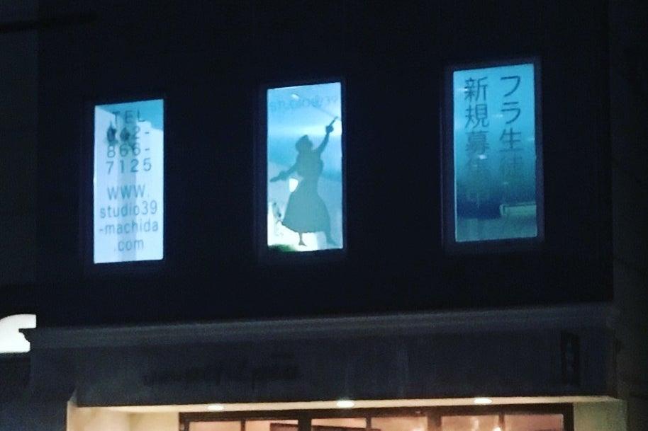 多目的レンタルスペース!!レンタルダンススタジオ!! の写真