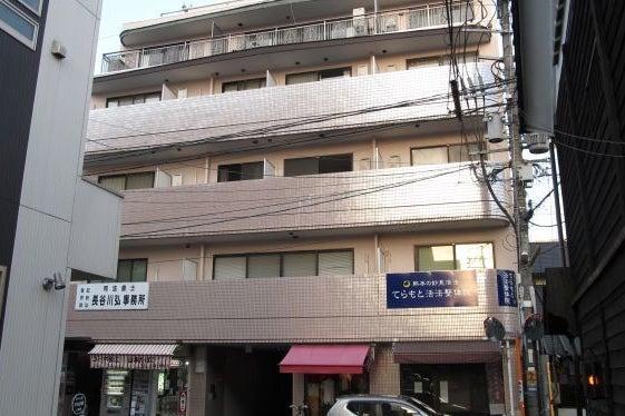 《熊本市のお気軽会議室》 上通り・並木坂・藤崎宮前駅・通町筋電停からすぐのレンタルスペース の写真