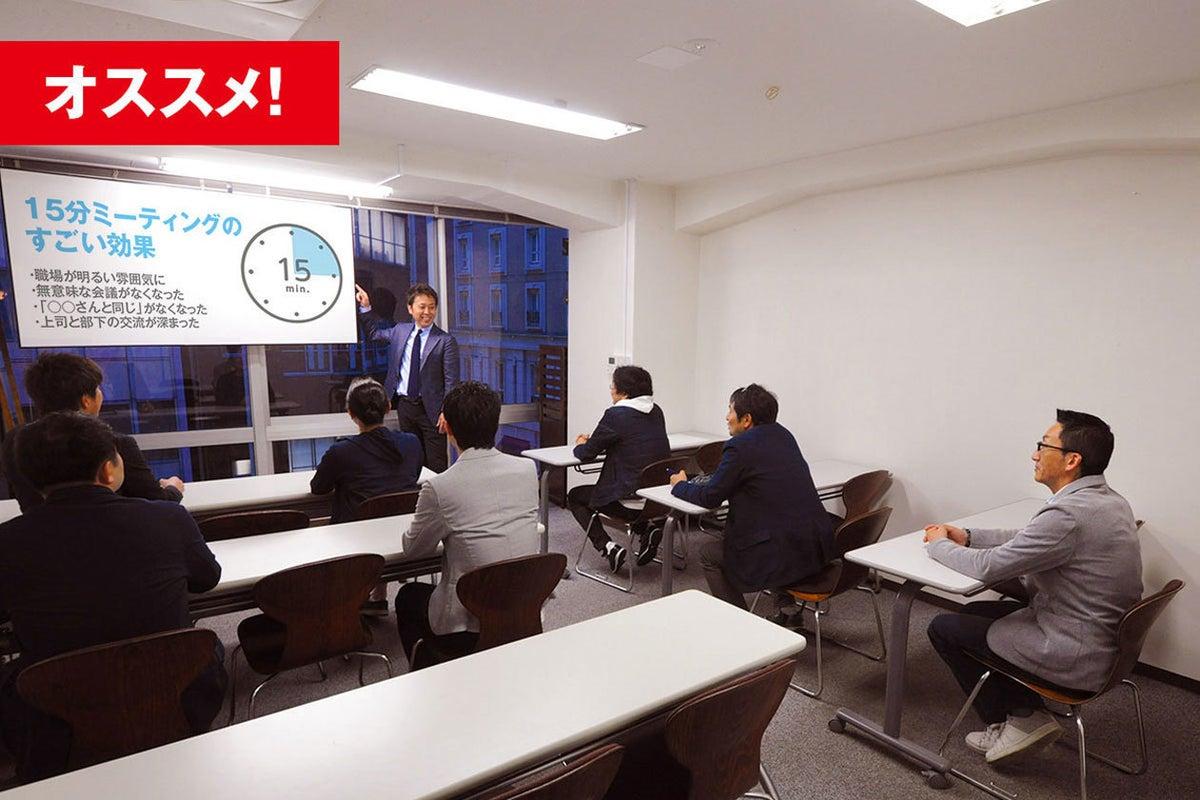【NEWオープン】大きな窓で気持ちのいいスペース!プロジェクター&ホワイトボード無料貸出! の写真