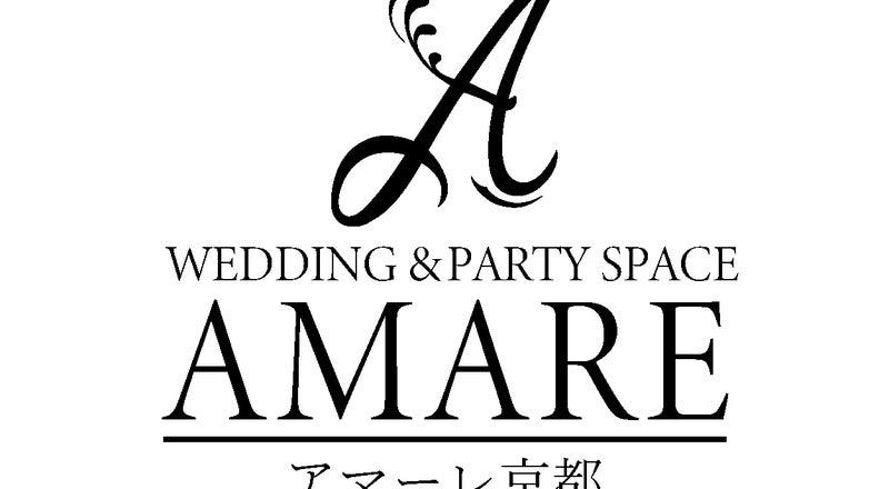 「京都駅」AMAREアマーレ京都・女子会・誕生日会・ママ会・コスプレ撮影・会議利用などに!