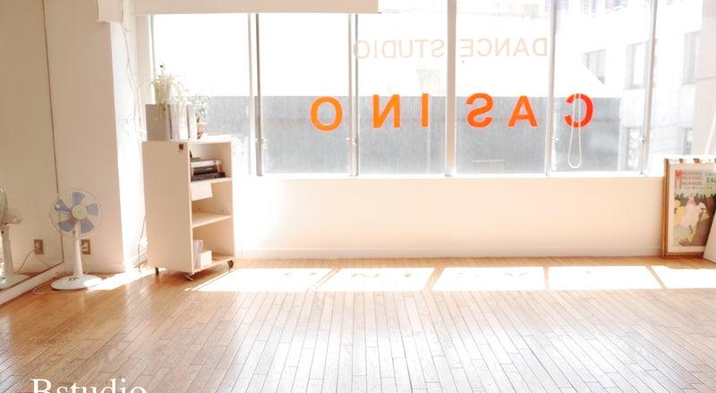 【六本木駅から徒歩3分】ダンス・ヨガ・会議などに使えるレンタルスタジオB