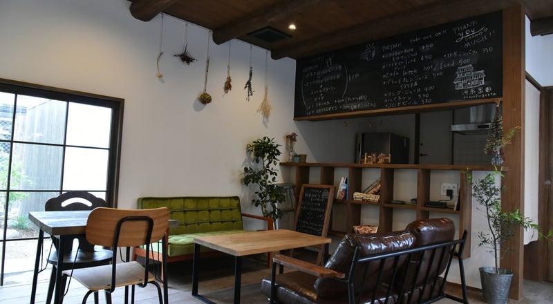 【富田林寺内町】町屋カフェ&ギャラリーの和モダンな古民家スタイルスペース!