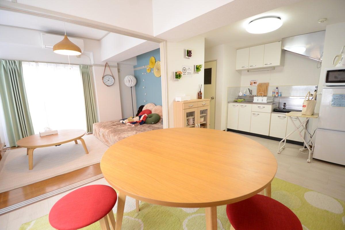124【スペレンParty新宿】ほっこりカラフルなごろごろスペース♬最大10名/24H/Wi-Fi/キッチン の写真