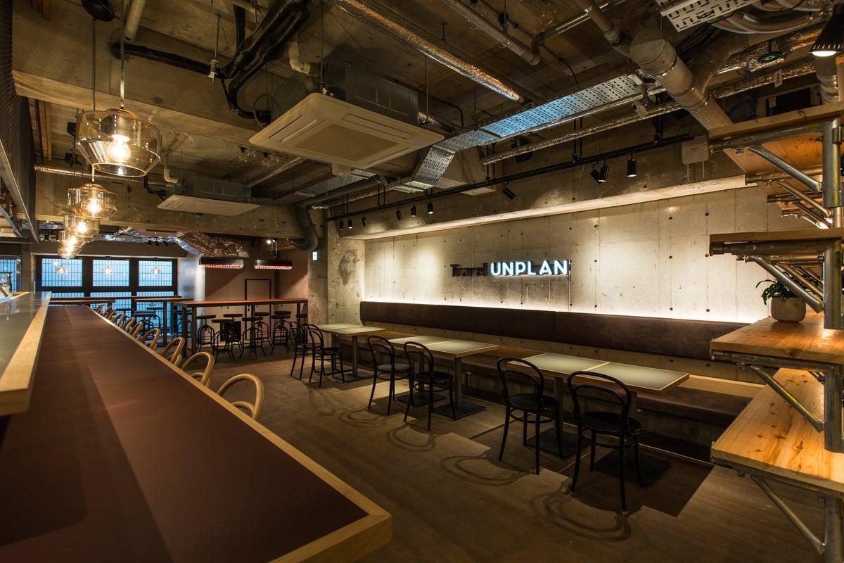 <新宿三丁目駅徒歩8分> Travel by UNPLAN  オシャレなレストランの貸切パーティー、女子会におススメ♪  の写真