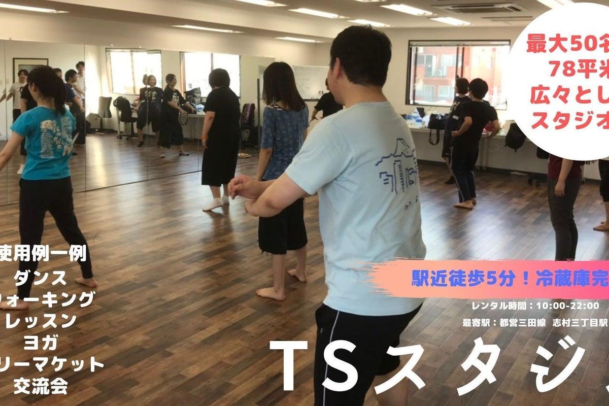 【TSスタジオ】駅近徒歩3分!使いやすさにご好評を頂いています!!【定期利用も可能!】 の写真
