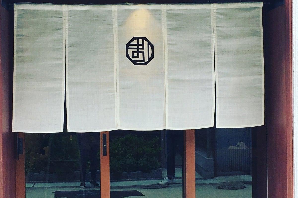 大阪中崎町の長屋の一角にある和モダンなギャラリー の写真