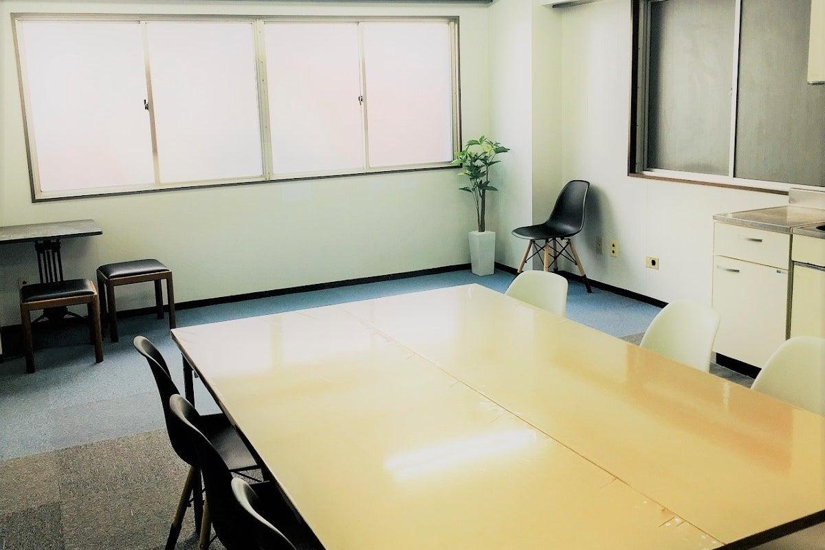 [山手線大塚駅徒歩5分の格安会議室] 池袋駅から1駅。会議やセミナー、ママ会など、幅広い用途で利用可能。 の写真