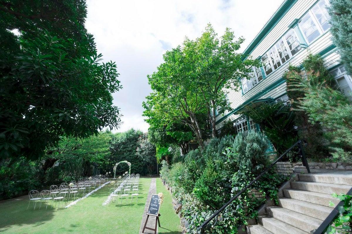 神戸北野の歴史ある異人館でイベントはいかがでしょうか? 神戸北野サッスーン邸 の写真