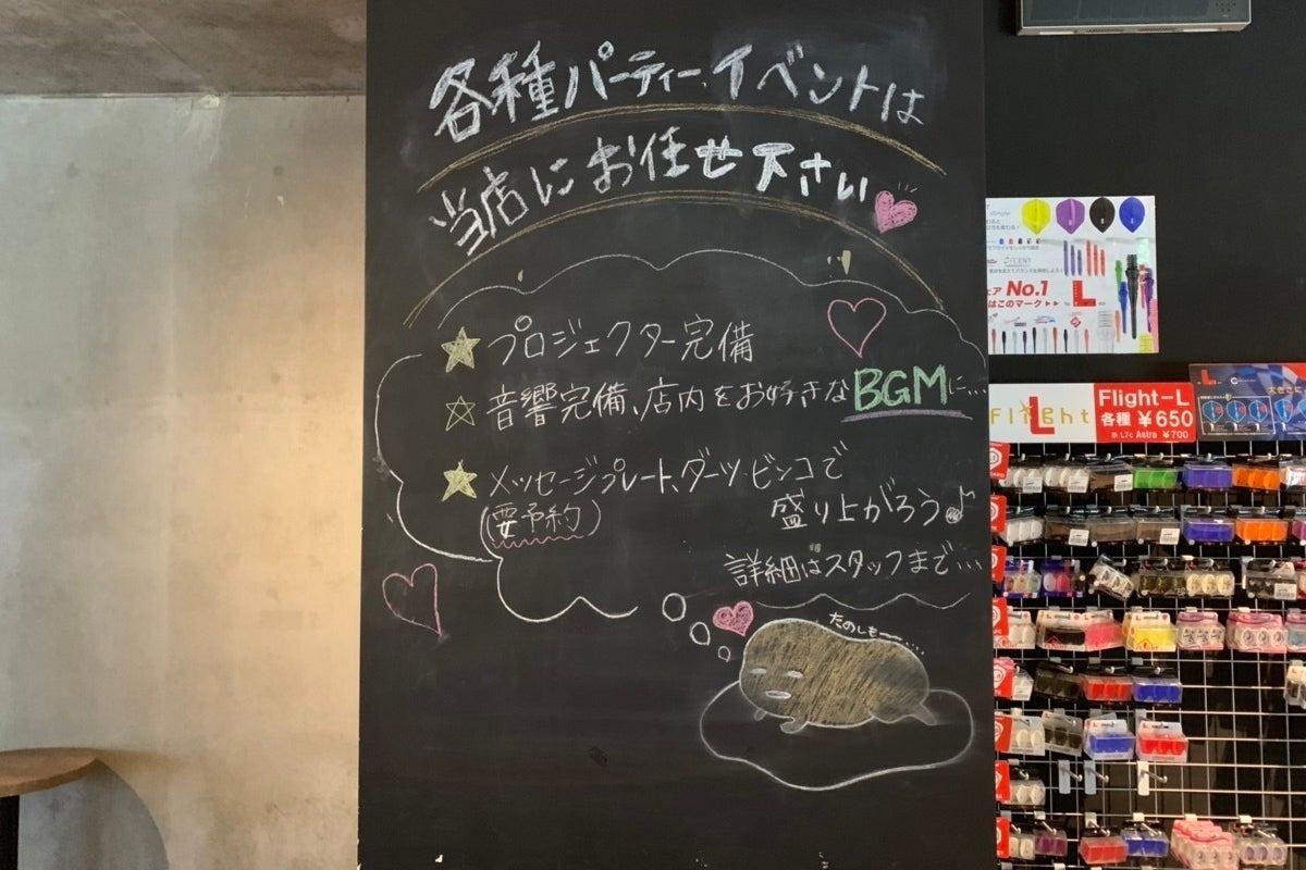 JR船橋駅から徒歩4分!レンタルスペース/最大80名/貸切・イベント・パーティー・セミナー の写真