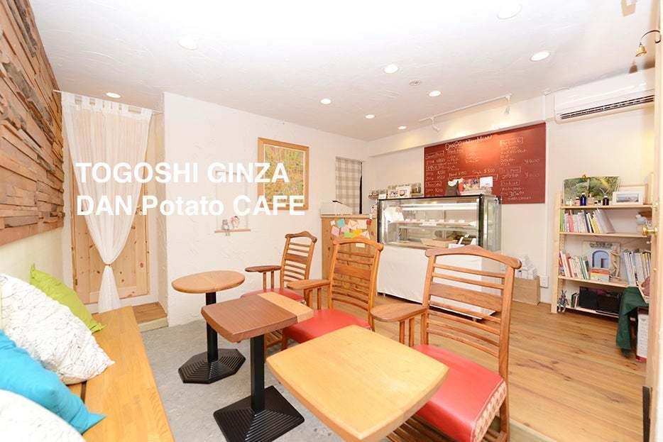【戸越銀座】キッチン/wifi/駅チカの可愛いカフェ! #パーティー #撮影 #女子会 #ママ会 の写真