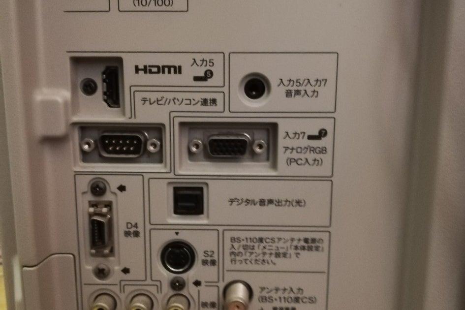 キッチン付き!清潔感のあるおしゃれな空間・蒲田駅徒歩6分・東京・大田区・パーティー・ママ会 の写真