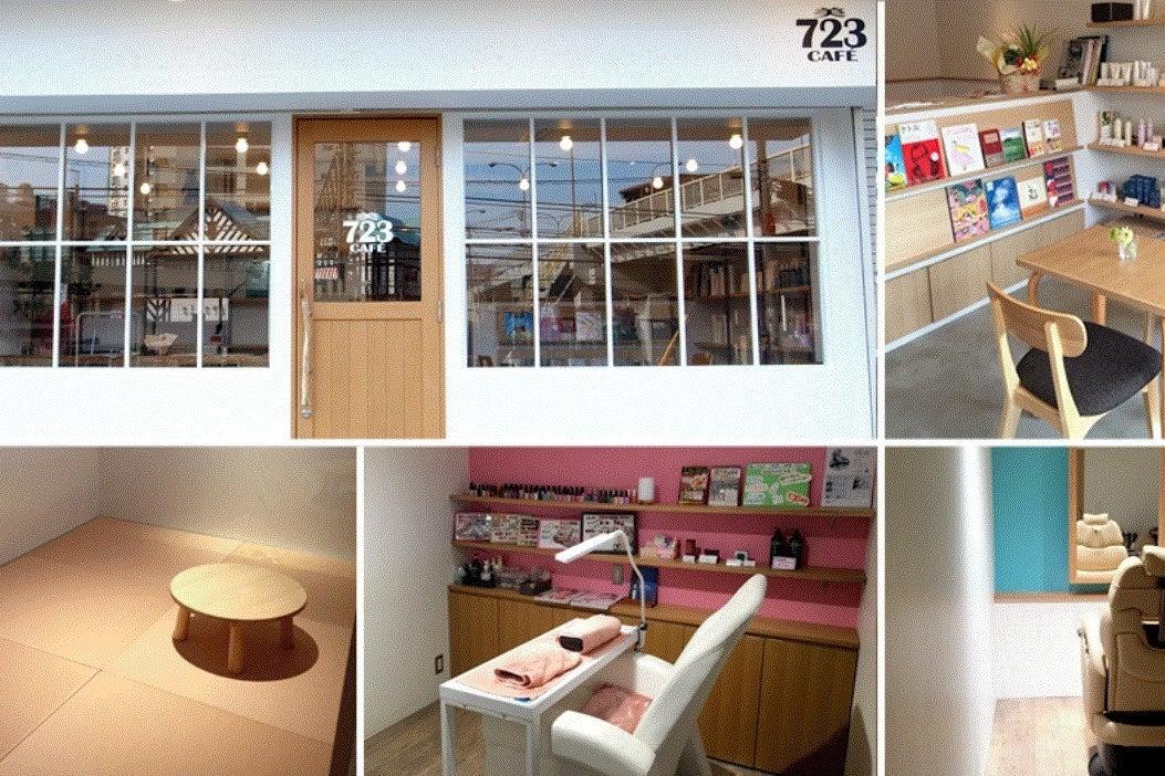 おしゃれカフェ&美容室のアロマ香る癒し空間。カフェ/美容室/駅近徒歩1分/北小金/キッズスペースあり の写真