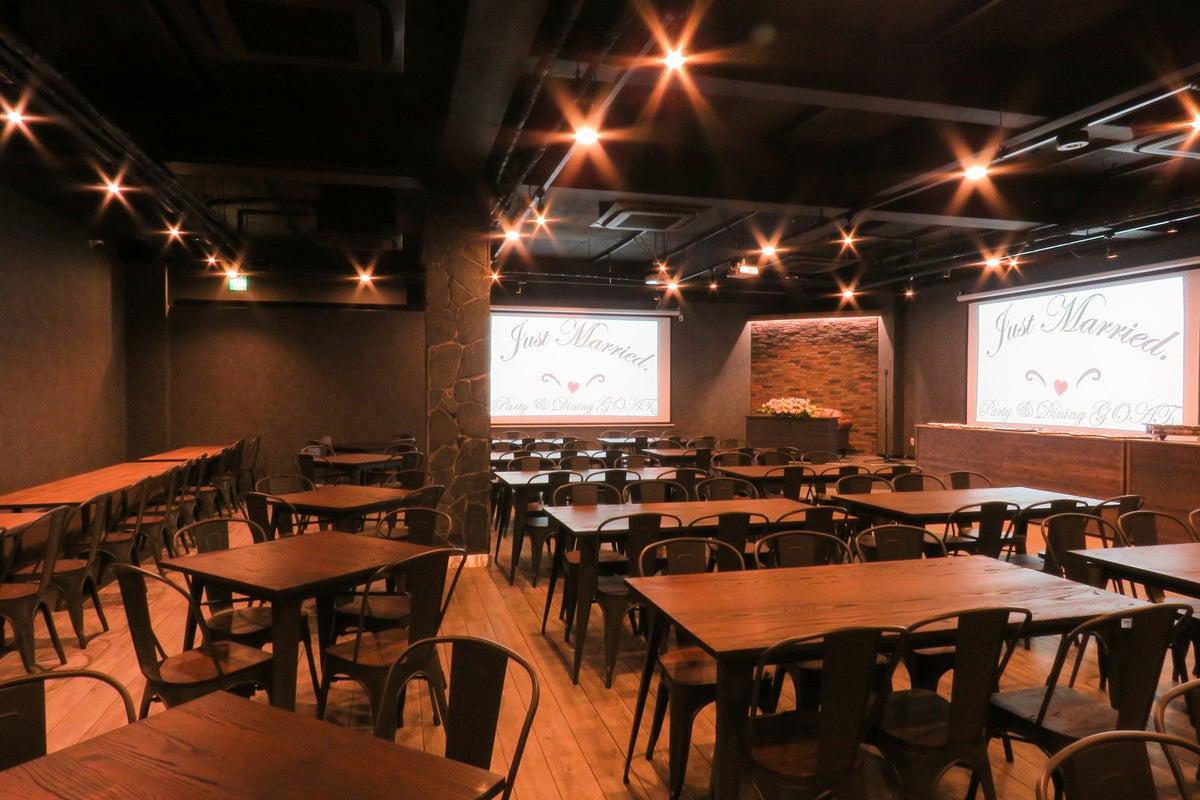 貸切パーティ専門店!1F路面店ならPARTY&DINING GOAT!!プランナー常駐! の写真