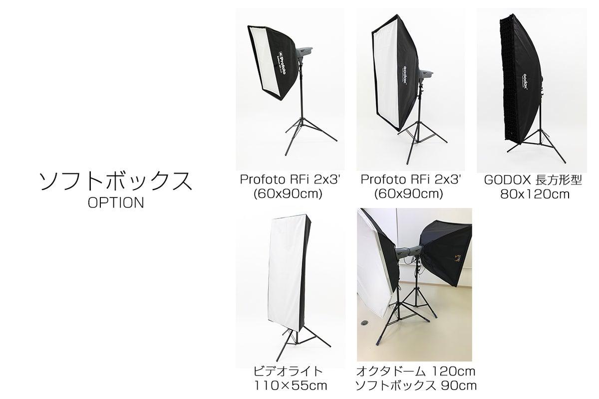 【愛媛・松山】レンタル写真撮影スタジオ!商用利用可!レンタル機材充実!<多色背景紙> の写真