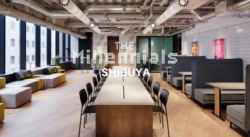 渋谷駅6分★会議/パーティ/ワークショップ/撮影★幅広くご利用可能!ホテル併設型の圧倒的なデザイン空間