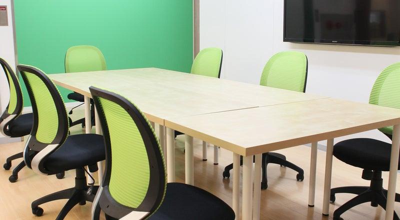 貸会議室 グリーンルーム - 脳ジム セミナールーム