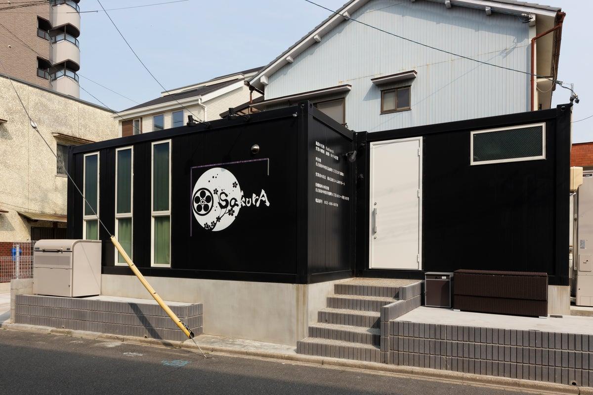 新築!無料駐車場2台!最寄り駅から徒歩3分、名古屋駅まで7分、あおなみ線、近鉄線が使え交通便利! の写真