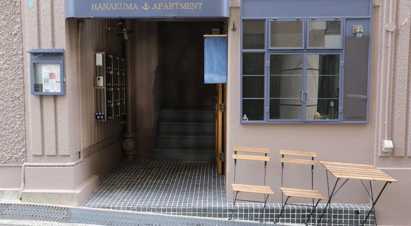 【間借り店舗募集!】JR元町すぐ かわいい開き戸つきスペースで小商い*