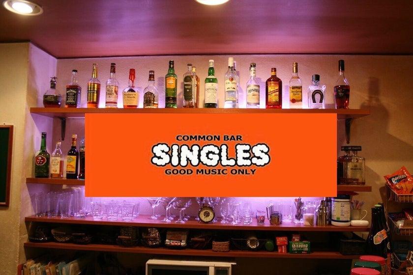 梅田・堂山/老舗バーwithキッチンを貸切!スナック使いもできますね。サプライズに、帰省時に、同窓会に!(Common Bar  Singles【コモンバー シングルズ】) の写真0
