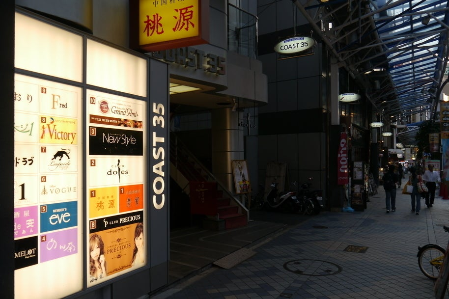 神戸・三宮一等地のフレンチバルを丸々貸し切り!業務用厨房はもちろん、プロジェクターやマイクも完備! の写真