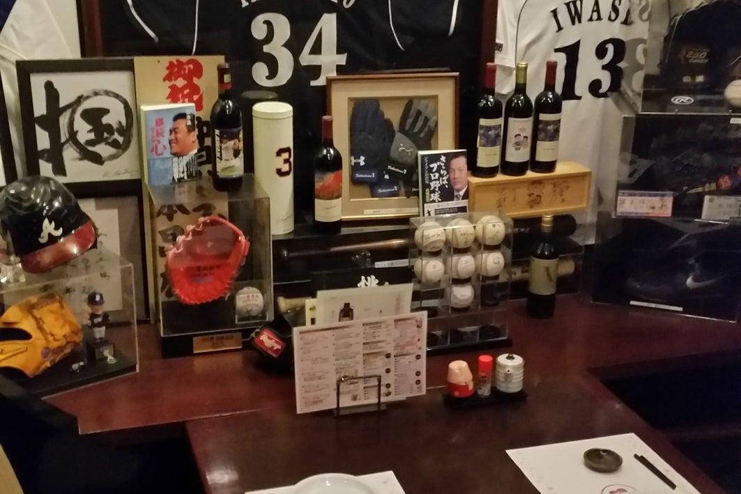 【地下鉄新栄町駅徒歩2分】用途にあった個室スペース多数あり。パーティ・ロケ撮影・会議などに! の写真