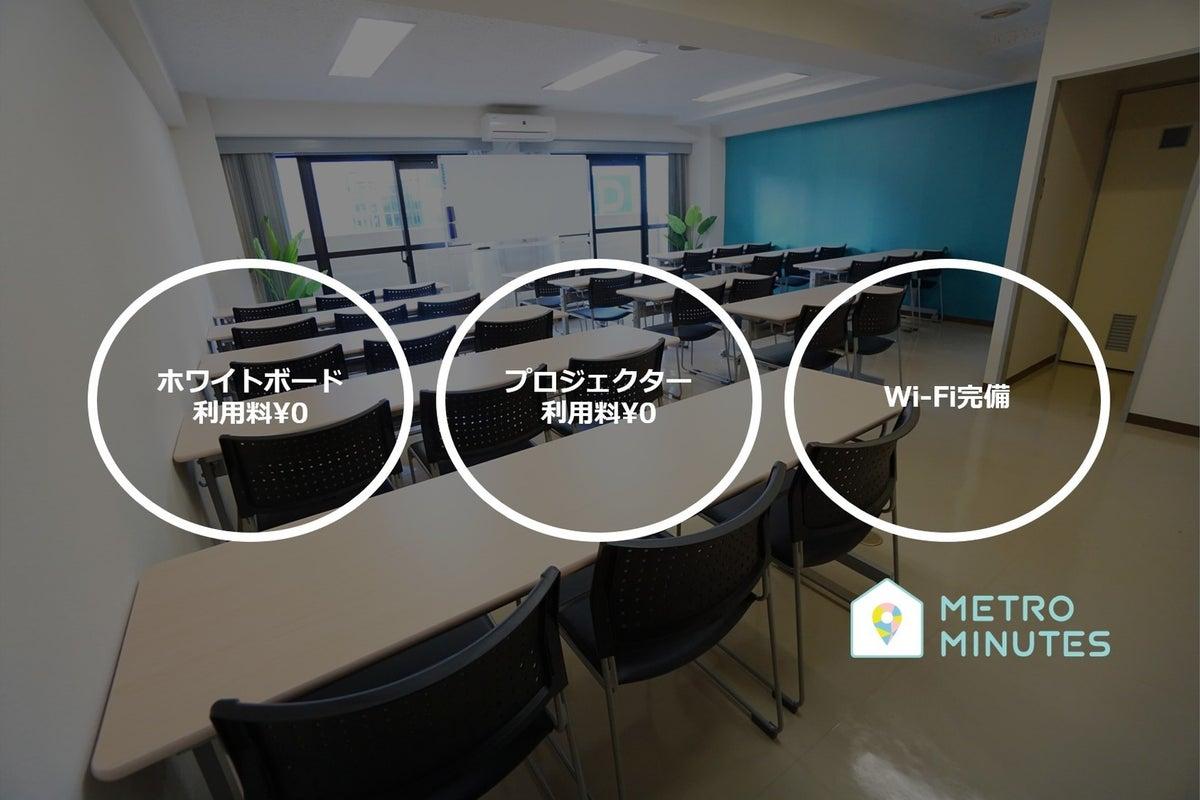 <ブラウ会議室>⭐️32名収容⭐仙台駅より徒歩5分♪WiFi/ホワイトボード/プロジェクタ無料 の写真