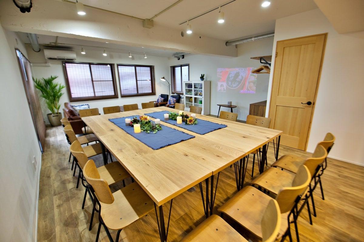 ⭐Ami渋谷・桜丘⭐駅から5分✨OPEN㊗最大55%OFF✨撮影/ボードゲーム/キッチン/最大20名 の写真