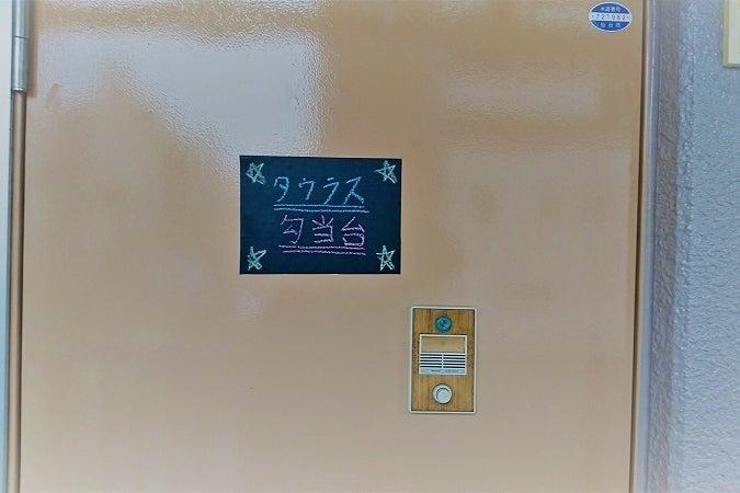 【タウラス勾当台】オープンセール♬ 勾当台公園駅4分◆43型大型モニタ◆15人収容♪無料wifi の写真
