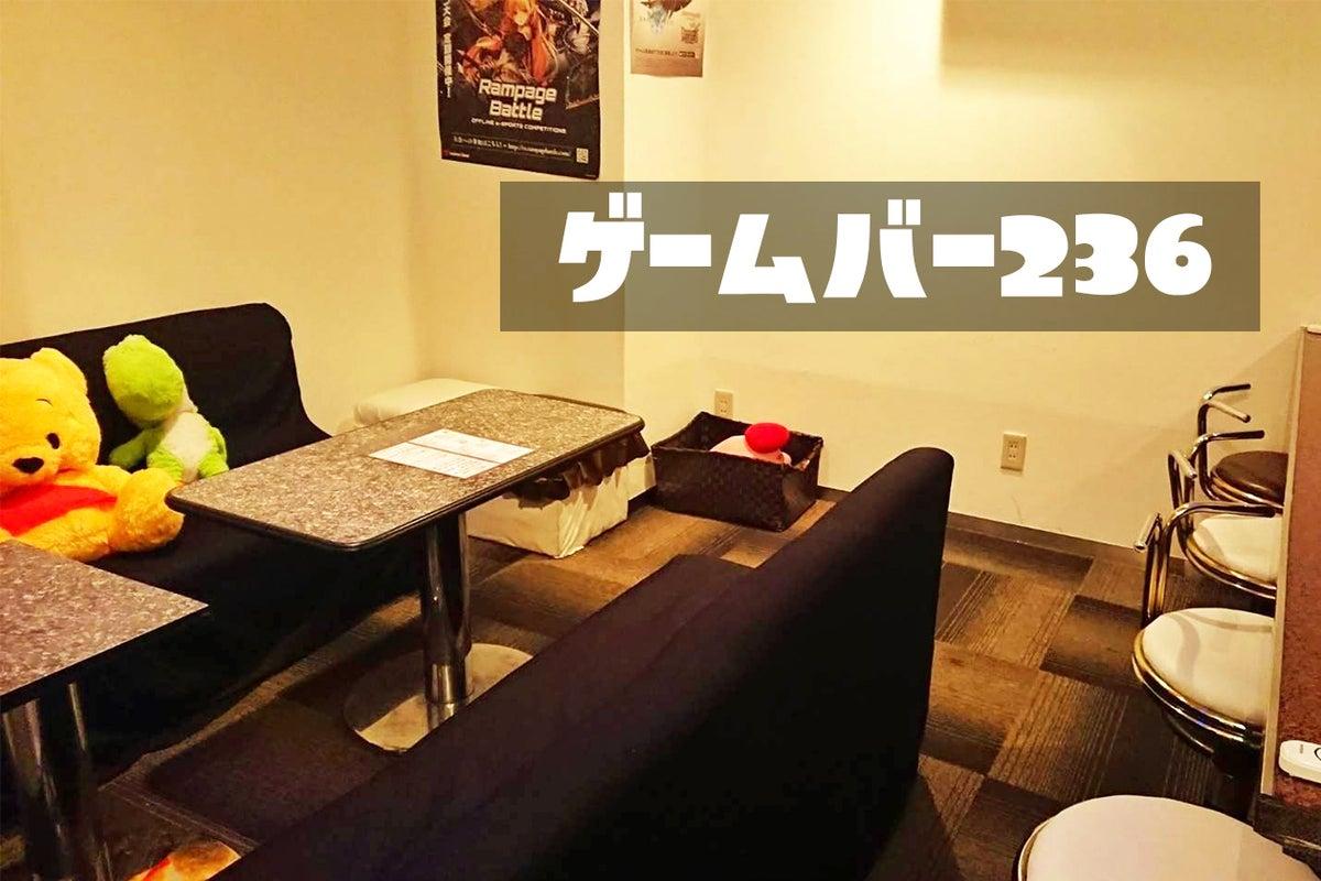 【梅田】ゲームバーで飲み放題付き貸切!忘年会・新年会・オフ会などに!最大10名【小ルーム】 の写真