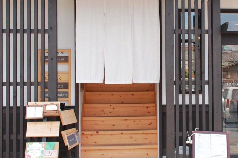 「ならまち」町家内にあるカフェ風レンタルスペース!ワークショップ・女子会・誕生日会・ママ会・教室・セミナー・会議利用などに! の写真