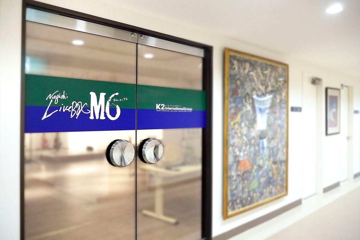 【JR根岸駅徒歩1分】[M6C]ホール・スタジオ・スペースでLIVE・会議・展示会できます! の写真