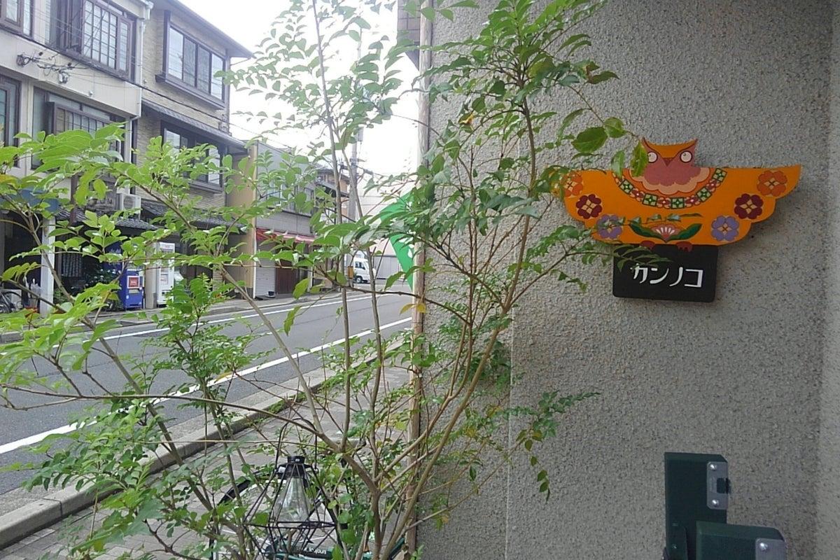 京都駅から20分!駅から徒歩5分のWi-Fi、電源コンセント有、イベントスペース の写真