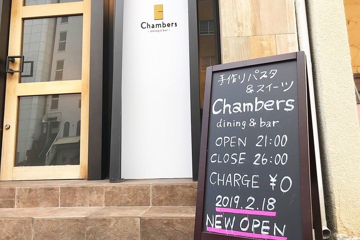 徳島市の繁華街・秋田町の中にあるダイニングバー!Wi-Fi完備。各種パーティーや会議などに! の写真