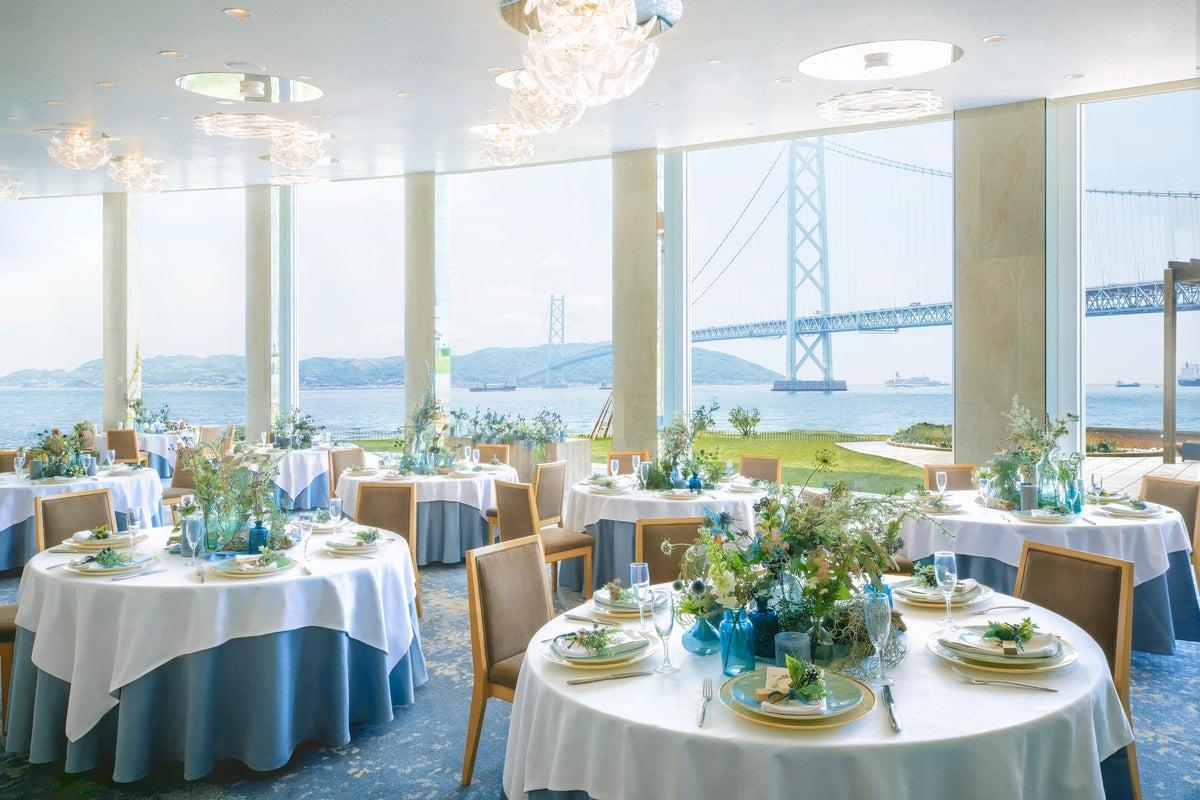 明石海峡大橋を目の前に望む開放的なパーティスペース パーティー・撮影・展示会・会議・オフサイトミーティングに最適 の写真