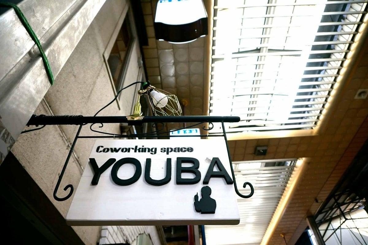 茨木市 初!のコワーキングスペース!作業・会議・貸切イベントなどに! の写真